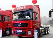 陕汽重卡 德龙X3000 重卡 480马力 6×4 牵引车(SX42564Y324)