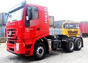 红岩 杰狮重卡 350马力 6×4 牵引车(CQ4256HTG384T)