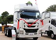 五十铃巨咖 重卡 460马力 6×4 牵引车(QL4250W2NCZ)