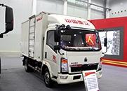 HOWO 141马力 厢式 单排 载货车 ZZ5047XXYF341BD145