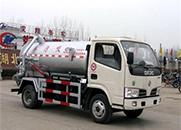 程力威 90马力 4×2 吸污车(CLW5050GXW3)