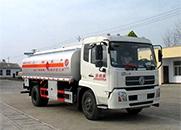 厦工楚胜 210马力 4×2 化工液体运输车(CSC5161GHYD)