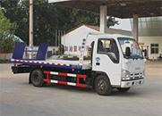 程力威 98马力 4×2 一拖一清障车(CLW5042TQZQ5)
