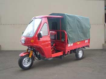 银翔正三轮摩托车 yx150zh-b