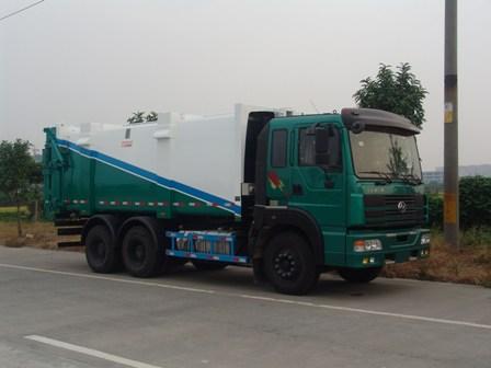 科幻小�9lzgh_广环后装式垃圾车 gh5254zljcq