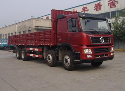 大运载货汽车 cgc1312pa38wpd3c