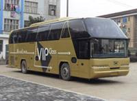常德大汉 大汉客车 375马力 24-55人 旅游客车(HNQ6127HA)