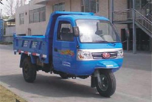 五征自卸三轮汽车 7ypjz-1150da1