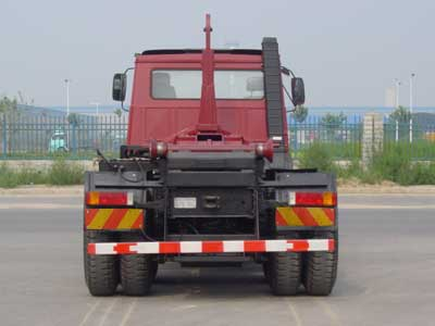 陕汽 奥龙 290马力 6×4 车厢可卸式垃圾车(SX5250ZXX)