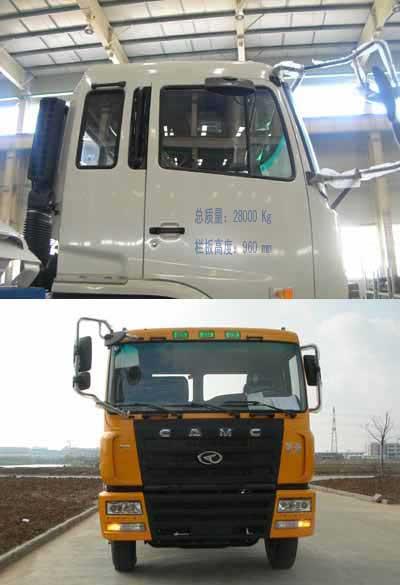 华菱重卡 336马力 8×4 自卸车(HN3280P35DLM3)