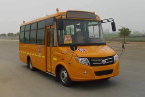 楚风 120马力 24-35人 小学生专用校车(HQG6690XC3)