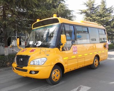 郑州宇通 宇通 130马力 31人 幼儿专用校车(ZK6662DX3)