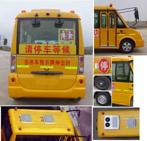 五菱_gl6521xq_小学生专用校车