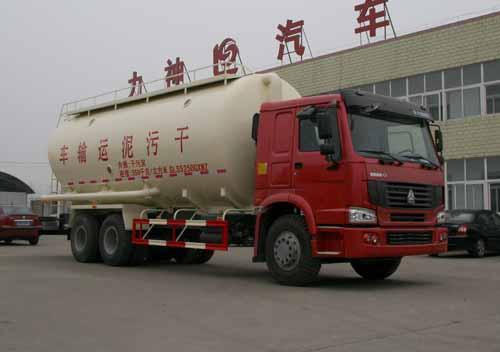 随州力神 醒狮 300马力 6×4 吸污车(SLS5250GXWZ)