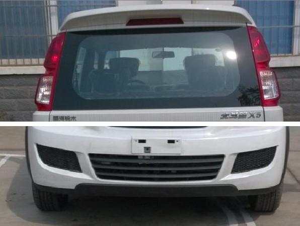昌河铃木轿车 ch7143d1