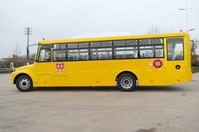 上饶客车 上饶客车 160马力 24-56人 小学生专用校车(SR6108DX)