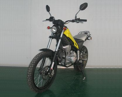 黄河两轮摩托车 hh250gy