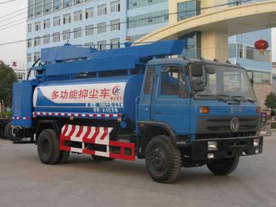 湖北程力 程力威 180马力 4×2 多功能抑尘车(CLW5160TDYT4)