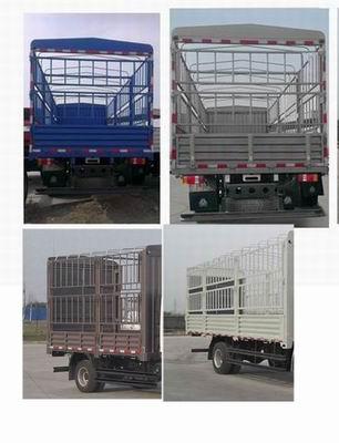 中国重汽 HOWO 统帅 中卡 154马力 4×2 仓栅式 排半 载货车(ZZ5127CCYG421CD1)