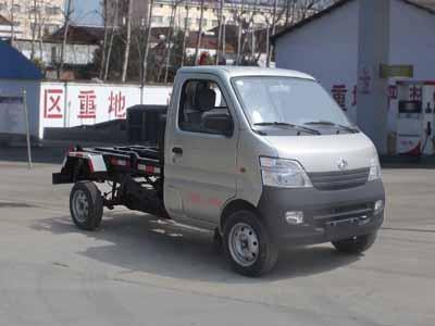湖北程力 程力威 69马力 4×2 车厢可卸式垃圾车 CLW5020ZXXS5