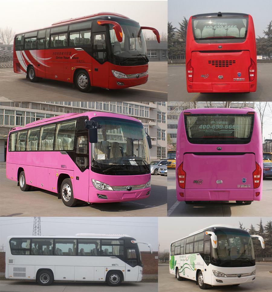 450016 底盘1 zk6840cr8 三类 郑州宇通客车股份有限公司 底盘2  底盘