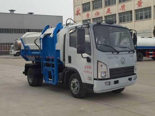 湖北成龙威 楚飞 130马力 4×2 自卸式垃圾车(CLQ5040ZZZ5SX)