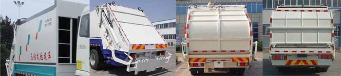 福田汽车 奥铃 200马力 4×2 压缩式垃圾车(BJ5165ZYS-1)