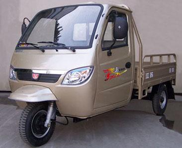 宗申正三轮摩托车 zs200zh-23b