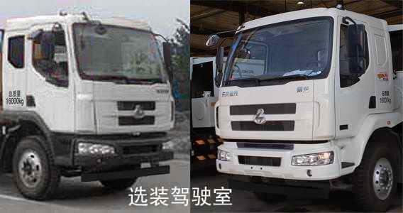 中联重科 中联 180马力 4×2 压缩式垃圾车(ZLJ5160ZYSLZE4)