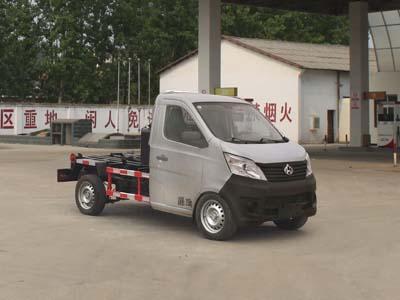 湖北程力 程力威 98马力 4×2 垃圾车(CLW5021ZXXS5)