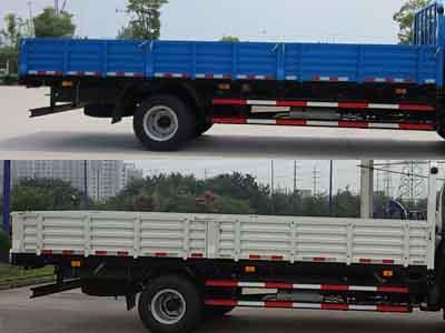 江淮汽车 帅铃威司达 轻卡 154马力 4×2 栏板式 单排 载货车(hfc1091