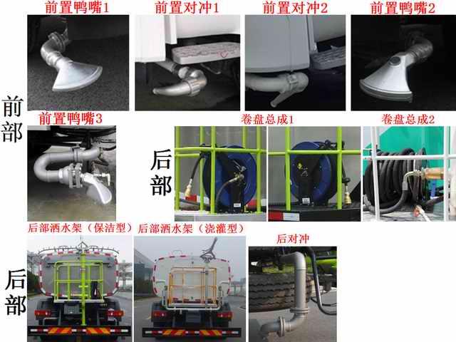 中联重科 中联 210马力 4×2 清洗车(ZLJ5162GQXE4)