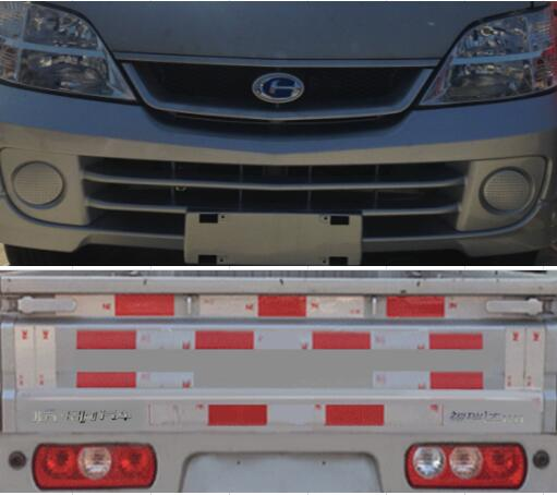 昌河 福瑞达 60马力 汽油 双排栏板微卡(CH1021EG22)