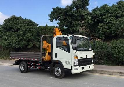 中国重汽 HOWO 154马力 4×2 随车起重运输车(ZZ5047JSQF341CE145)