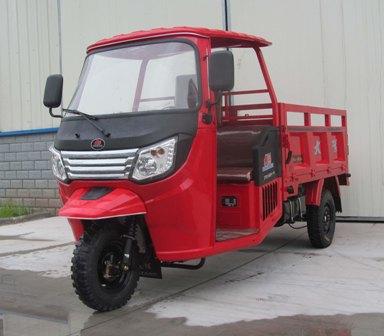大阳正三轮摩托车 dy250zh-9