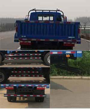 奥驰 136马力 排半栏板轻卡(FD1091P8K4)