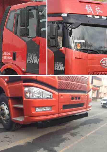 解放 J6P重卡 240马力 6×2 厢式载货车(CA5250XXYP63K1L6T3E4)