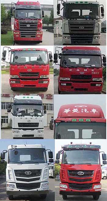 华菱汽车 华菱之星 270马力 6×4 低密度粉粒物料运输车(AH5251GFL0L4)