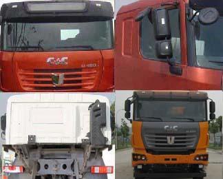 联合卡车 集瑞联合 380马力 8×4 低密度粉粒物料运输车(SQR5311GFLD6T6-1)