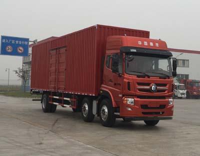 重汽王牌 王牌W5B 重卡 310马力 6×2 厢式 排半 载货车(CDW5210XXYA1U5)
