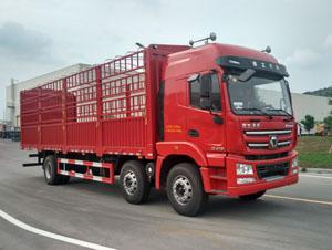 徐工汽车 汉风G5 重卡 270马力 6×2 仓栅式 排半 载货车(NXG5250CCYN5)