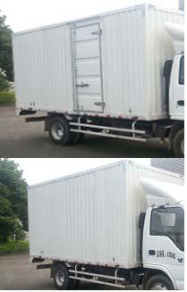 庆铃汽车 五十铃600P 130马力 厢式 单排 载货车(QL5042XXYA5HA)