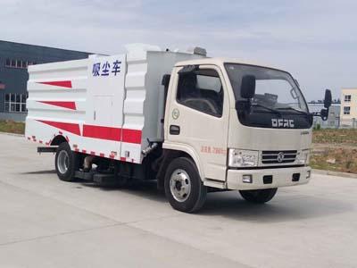 湖北程力 程力威 103马力 4×2 吸尘车(CLW5070TXC5)