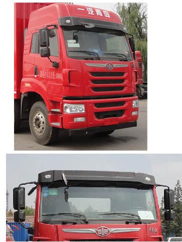 青岛解放 解放天v 重卡 430马力 6×4 牵引车(ca4256p2k15t1e5a80)