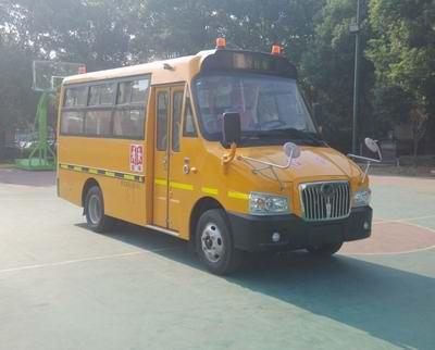 上饶客车 上饶客车 112马力 10-19人 小学生专用校车(SR6560DXV)