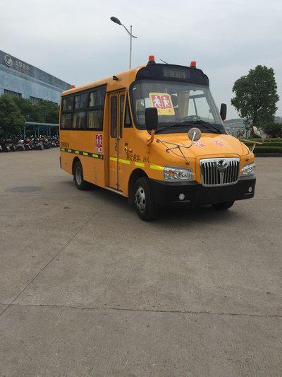 上饶客车 上饶客车 95马力 10-19人 小学生校车(SR6560DXB)
