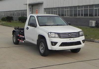 江铃汽车 骐铃 112马力 4×2 车厢可卸式垃圾车(JSV5030ZXXZLQ5)