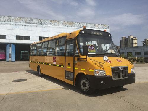 上饶客车 上饶客车 150马力 24-51人 中小学生校车(SR6980DZA)