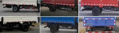 五环汽车 华通 156马力 4×2 随车起重运输车(HCQ5046JSQHF5)