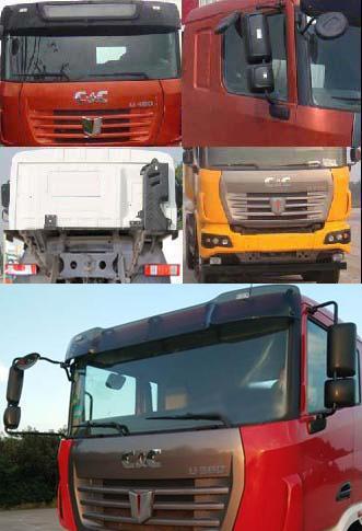 联合卡车 联合U340重卡 340马力 6×4 自卸车(SQR3252N6T4)